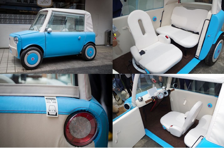 Rimono - O divertido minicarro elétrico japonês feito de .... tecido stylo urbano