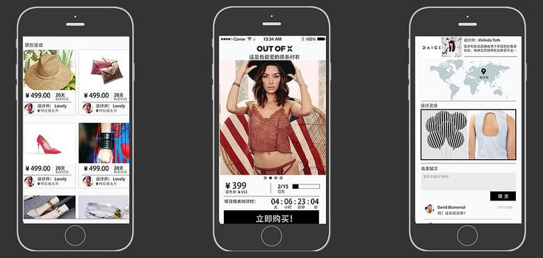 """Startup de moda """"Out Of X"""" conecta jovens estilistas ocidentais aos consumidores chineses stylo urbano"""