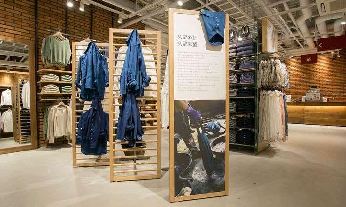 Marca sem marca, um conceito inovador para vender roupas de qualidade sem etiqueta stylo urbano