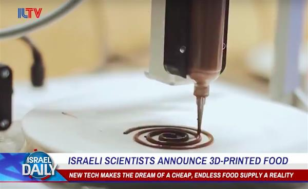 Pesquisadores de Israel criam impressora 3D que transforma nanocelulose em refeições nutritivas stylo urbano